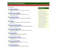 ภูเก็ต พีอาร์เอ็ม คอมพิวเตอร์ - prmcomputer.com