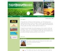 ทัวร์เชียงใหม่ - tourchiangmai.com