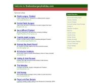 ไทยแลนด์เซอร์จี้ส์กรุ๊ป - thailandsurgeryholiday.com