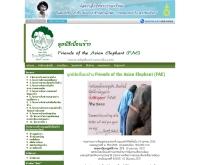 มูลนิธิเพื่อนช้าง - elephant-soraida.com