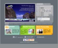 บริษัท ทราเวล คลิ๊ก (ประเทศไทย) จำกัด - travelclickholidays.com