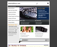 มือถือ24ชั่วโมง - mobile24hour.com
