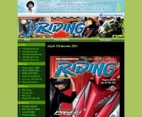 นิตยสารไรดิ้ง - ridingthailand.com