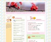 กานจิรา - k-jira.com
