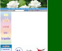 บริษัท เอส ซี ฮอลลิเดย์ จำกัด - scholiday.co.th