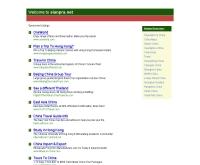 เซียนพระ - sianpra.net
