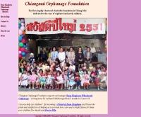 สถานสงเคราะห์เด็กกำพร้าบ้านกิ่งแก้ว - baan-kingkaew-orphanage.org