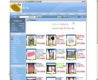 ไอย๊า - aiya-shop.com