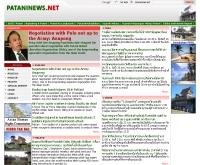 ปัตตานี นิวส์ - pataninews.net