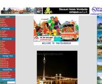 เดอะไทยทัวร์กรุ๊ป - thaitourgroup.com