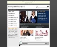 สำนักงานกฎหมายมหาชนโนตารี่ - notarypublicthailand.com