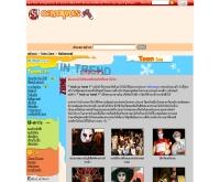 อินเทรนด์ไปกับแฟชั่นแฟนซีรับฮาโลวีน - campus.sanook.com/teen_zone/intrend_01942.php