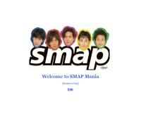 เอสแม็บมาเนีย - smapmania.com