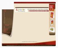 บีดีจีการ์ด - bdgcard.com