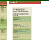 ไทยมาร์เกตติ้งส์อินโฟ - thaimarketinginfo.com