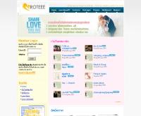 โรตีดอทคอม - roteee.com