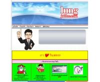 ลุงใจดี - lungjaidee.com