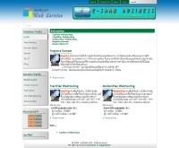 สเตชั่น ลิงค์ - stationlink.net