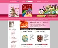 เค้กทูไทยแลนด์ - cake2thailand.com