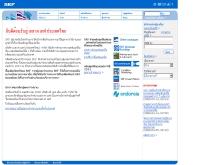 บริษัท เอส เค เอฟ (ประเทศไทย) จำกัด - skf.com/portal/skf_th/home