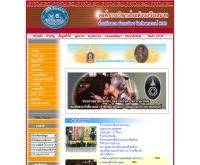องค์การบริหารส่วนตำบลบึงเสนาท จังหวัดนครสวรรค์ - buengsanat.com