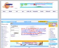 เชียงใหม่คาร์ออนไลน์ - chiangmaicaronline.com