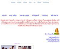 ชนาทร - chanatorn.bravehost.com