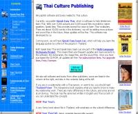 ไทย คัลเจอร์ พับบลิชชิ่ง - thai-culture-publishing.com
