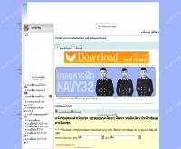 นักเรียนจ่าทหารเรือรุ่นที่ 32 - navy32.com