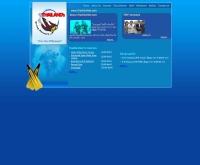 บริษัท ไทย ไดฟ์วิ่ง เน็ทเวิร์ค จำกัด - thaidivenet.com