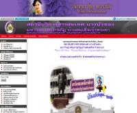 โรงเรียน เอ.เอ.ที. เซนเตอร์ - aatcenter.com