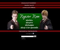 มักเกิ้ล วิลเลจ - muggle-v.com