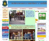 สถานีตำรวจทางหลวง 4 กองกำกับการ 4 จังหวัดเลย - geocities.com/hw44loei