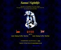 สมุยไนท์ไลฟ์ - samuinightlife.com