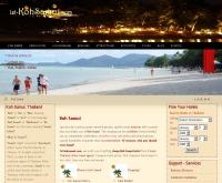 สวัสดีเกาะสมุย - sawadee-kohsamui.net