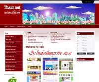 อีเมล์ไทย - emthai.th.gs