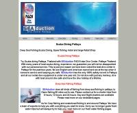 บริษัท ซีดักชั่นไดรฟเซ็นเตอร์ จำกัด - seaductiondiving.com