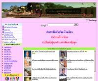 โรงเรียนชุมชนดอนม่วงงาม - school.obec.go.th/muongngam