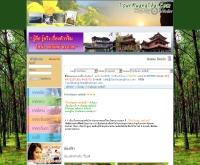 บ้านริมแคว - banrimkwai.com