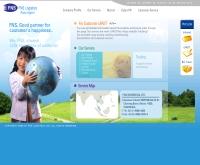 บริษัท เฟริส์ แอนด์ สไมล์ โลจิสติกส์ (ประเทศไทย) จำกัด - fnsasia.net