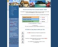 สถานกงสุลไทยประจำประเทศสหพันธรัฐทัสมาเนีย - thaiconsulatehobart.com