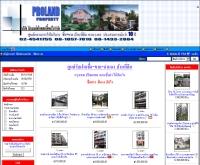 บริษัท โปรแลนด์ พร็อพเพอร์ตี้ เซอร์วิส จำกัด - prolandproperty.com