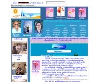 กลุ่มวรรณกรรมตะเกียง - takiang.com