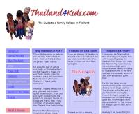 ไทยแลนด์ฟอร์คิดส์ - thailand4kids.com