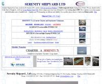 ซีรีนิตี้ ชิพยาร์ด - serenityshipyard.com