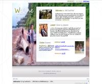 วีวัน - weonesite.com