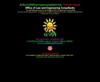 สำนักงานที่ปรึกษากฎหมายและวิศวกรรม รังสรรค์ วงษ์บุญ - rangson.com