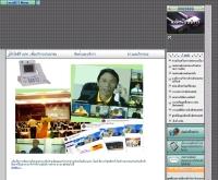 โครงการ ไอซีที อปท.บริการเพื่อประชาชน - localict.com