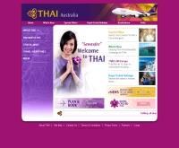 การบินไทย สำนักงานประเทศออสเตรเลีย - thaiairways.com.au