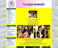 โรงเรียนอนุบาลจอมบึง - school.obec.go.th/anbjombung